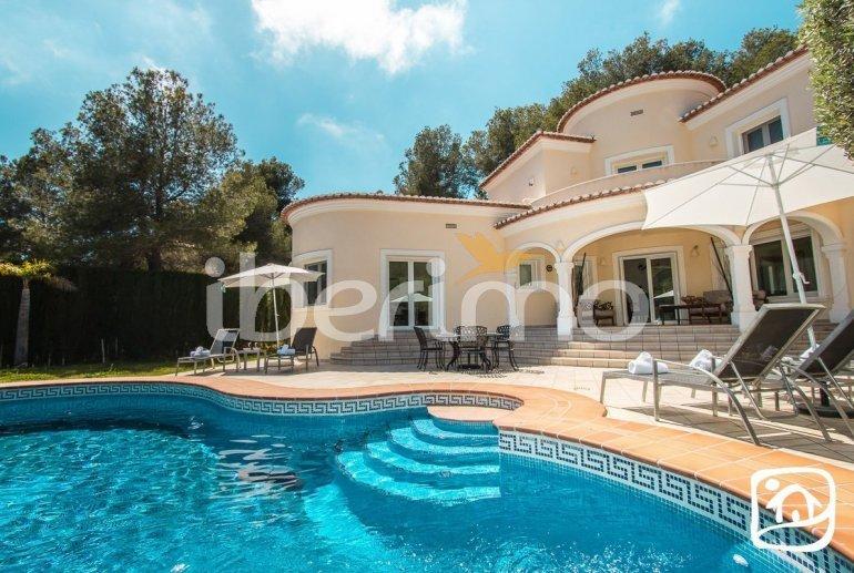 Villa   Benissa para 6 personas con piscina privada y aere acondicionado p9
